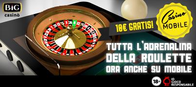 mobile_roulette_spot_403x180